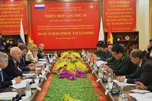 Phiên họp lần thứ 30 Ủy ban Phối hợp liên Chính phủ về Trung tâm Nhiệt đới Việt-Nga