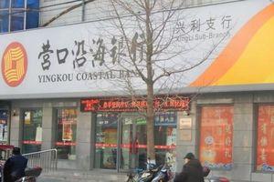 Dân tình đổ xô rút tiền ngân hàng vì tin đồn trên mạng