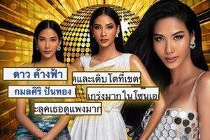 Sau H'Hen Niê, Hoàng Thùy 'gây bão' fan Thái Lan: 'Xinh đẹp - Nhân cách tốt - Quá sáng giá'