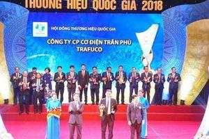 Cơ điện Trần Phú với dấu ấn hành trình 35 năm chặng đường phát triển