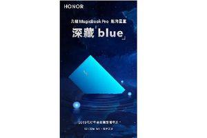 Honor MagicBook Pro chuẩn bị trình làng