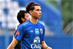 Cầu thủ Fulham muốn giúp U23 Thái Lan giành vé dự Olympic 2020