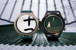 Mi Watch 'Tử Cấm Thành' ra mắt giá từ 4.3 triệu đồng