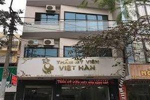 Thanh tra sở Y tế Hà Nội thông tin vụ người đàn ông tử vong tại thẩm mỹ viện