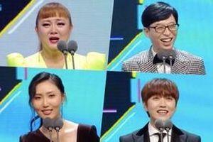 Kết quả 'MBC Entertainment Awards 2019': Park Na Rae lần đầu tiên giành giải Daesang - Chương trình giải trí của năm thuộc về 'Tôi sống một mình'