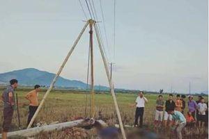 Khởi tố Phó giám đốc Điện lực Hà Tĩnh vụ sự cố giật điện chết 4 người