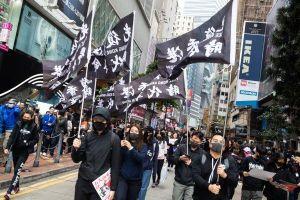 Người Hong Kong xuống đường biểu tình đầu năm mới
