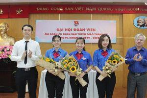 Chi đoàn cơ quan Ban Tuyên giáo Thành ủy Thành phố Hồ Chí Minh tích cực thực hiện nhiệm vụ chính trị