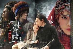 Hoàng Yến Chibi tung teaser MV, netizen lập tức liên tưởng đến OST 'Tam sinh tam thế thập lý đào hoa'?