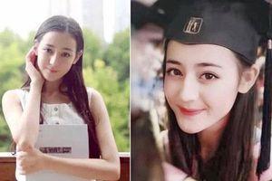 Lộ loạt ảnh hiếm của Địch Lệ Nhiệt Ba: Nhan sắc đỉnh cao từ bé, tốt nghiệp xuất sắc trường nghệ thuật hàng đầu Trung Quốc, tỷ lệ chọi lên đến 1/600