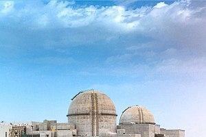 UAE sắp vận hành lò phản ứng hạt nhân dân sự đầu tiên