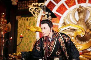 Lời nguyền bí ẩn ám ảnh các hoàng đế nhà Minh