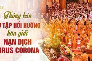 'Bất kỳ hành vi sai trái nào của chùa Ba Vàng đều sẽ được xử lý nghiêm'
