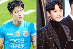 Cầu thủ U23 Hàn Quốc chuộng kiểu tóc mái xoăn, rẽ ngôi giữa lãng tử