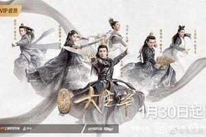 'Đại chúa tể' của Vương Nguyên - Âu Dương Na Na tung trailer và poster chính trước 1 ngày ra mắt
