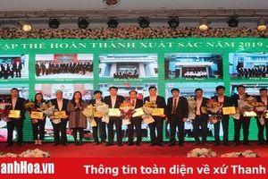 Ngân hàng CSXH Thanh Hóa: Phấn đấu năm 2020 tăng trưởng tín dụng 7,5%