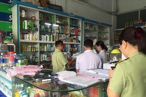 TP HCM: Hàng ngàn khẩu trang y tế không rõ nguồn gốc