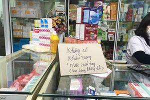 Quản lý thị trường và công an vào cuộc xử lý các hiệu thuốc 'găm' khẩu trang giữa dịch corona