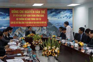Bộ trưởng GTVT làm việc với Tổng công ty Bảo đảm an toàn hàng hải miền Bắc