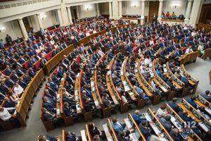 Quốc hội Ukraine sắp bị giải tán?