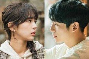 Phim 'A Piece of Your Mind' của Jung Hae In và Chae Soo Bin phát hành hình ảnh đầu tiên và xác nhận ngày ra mắt vào tháng 3