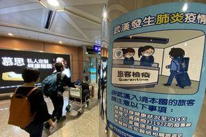 Đài Loan (Trung Quốc) xác nhận ca tử vong đầu tiên do Covid-19