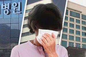 Bệnh nhân 'siêu lây nhiễm' Covid-19 ở Hàn Quốc từng trốn viện 4 lần