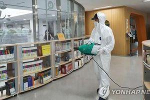 Hàn Quốc có thêm 293 ca nhiễm SARS-CoV-2, tổng số ca tăng lên 5.621