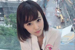 9X Nhật Bản là nha sĩ kiêm người mẫu nội y