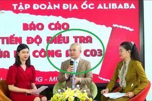 Vụ Công ty Alibaba lừa đảo: Bắt thêm 13 bị can, cho tại ngoại vợ Nguyễn Thái Luyện