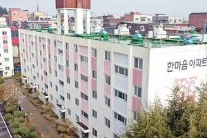 Covid-19: Hàn Quốc cách ly 2 chung cư dành riêng cho phụ nữ trẻ độc thân