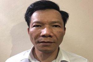 Bộ Công an khởi tố cựu Phó Tổng giám đốc VEAM