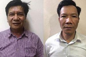 Nguyên Phó TGĐ bị khởi tố: Bao nhiêu cựu lãnh đạo VEAM 'ngã ngựa'?