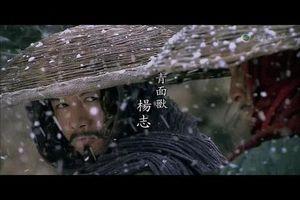 Những điểm giống nhau khó tin giữa Lâm Xung và Dương Chí
