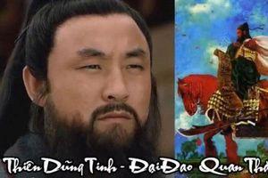 Quan Thắng giỏi hơn Lâm Xung nên được đứng đầu Ngũ Hổ Tướng?