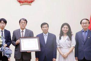 Trao Kỷ niệm chương vì sự nghiệp Văn hóa, Thể thao và Du lịch cho Ngài Umeda Kunio