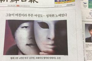 'Quỷ dữ' lộ diện trong bê bối tình dục chấn động Hàn Quốc