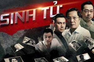 10 diễn viên phim Sinh tử được Viện trưởng VKSND TC tặng Bằng khen
