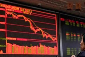 Thêm hai startup đình đám Trung Quốc bị phát hiện lừa dối nhà đầu tư