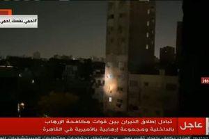 Cảnh sát Ai Cập tiêu diệt 7 phần tử khủng bố ở Cairo
