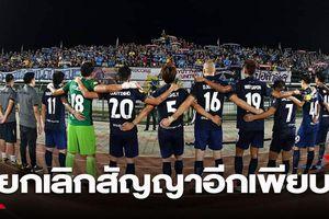 Một loạt cầu thủ Thái Lan bị đẩy ra đường vì Covid-19