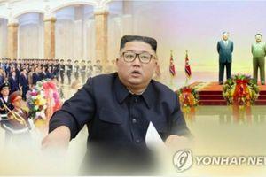 Triều Tiên vẫn im lặng trước những đồn thổi về ông Kim