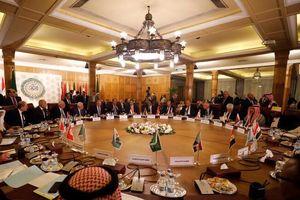 Liên đoàn Arab họp khẩn về việc Israel sáp nhập Bờ Tây
