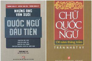 Chữ Việt Nam song song 4.0: Cải tiến chữ quốc ngữ và thực tiễn