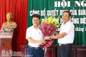 Ông Trần Ngọc Hưởng được bổ nhiệm làm Phó Tổng Biên tập Báo Hà Nam