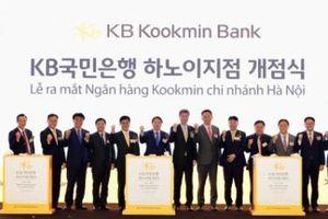 Nâng gấp ba vốn điều lệ, ngân hàng Kookmin Hà Nội tăng hiện diện tại Việt Nam