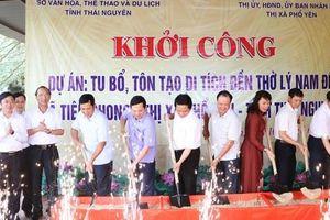 Thái Nguyên: Khởi công Dự án Tu bổ, tôn tạo di tích đền thờ Lý Nam Đế