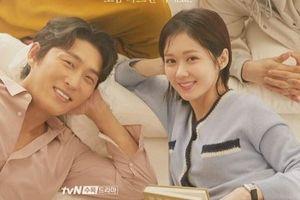 Jang Nara được 3 chàng trai trẻ theo đuổi trong phim mới