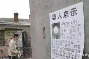 Vụ án chấn động Trung Quốc: Cậu bé 14 tuổi lật tẩy tên sát nhân giết hại hàng loạt trẻ em (Kỳ 6)