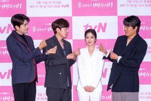 'Ma cà rồng' Jang Nara tiết lộ lý do chưa kết hôn dù sắp 40 tuổi: 'Người ấy là ai?'